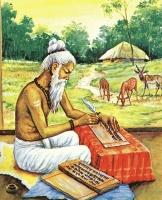 Valmiki-sanskrit